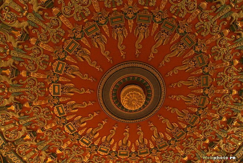 cupola ateneu