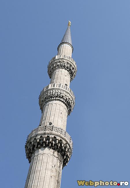 minareta