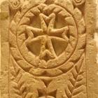 christian_inscription
