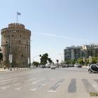 salonic tower